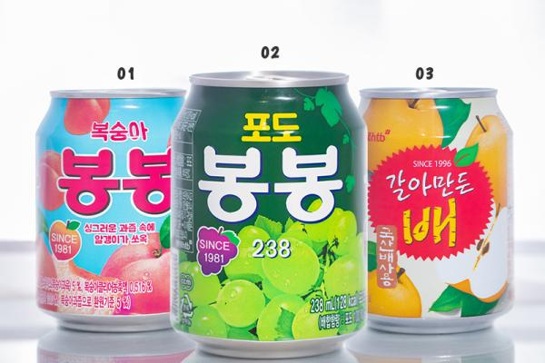 Korean Can Drinks